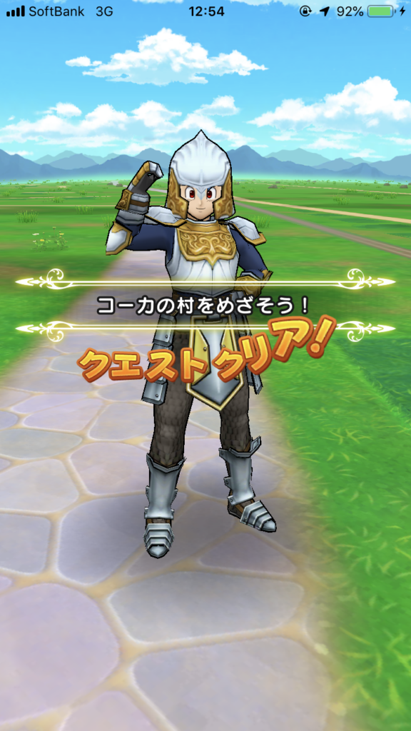 dq-walk-ninja-6