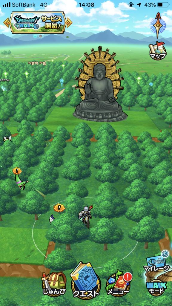 dq-walk-todaiji-temple-2