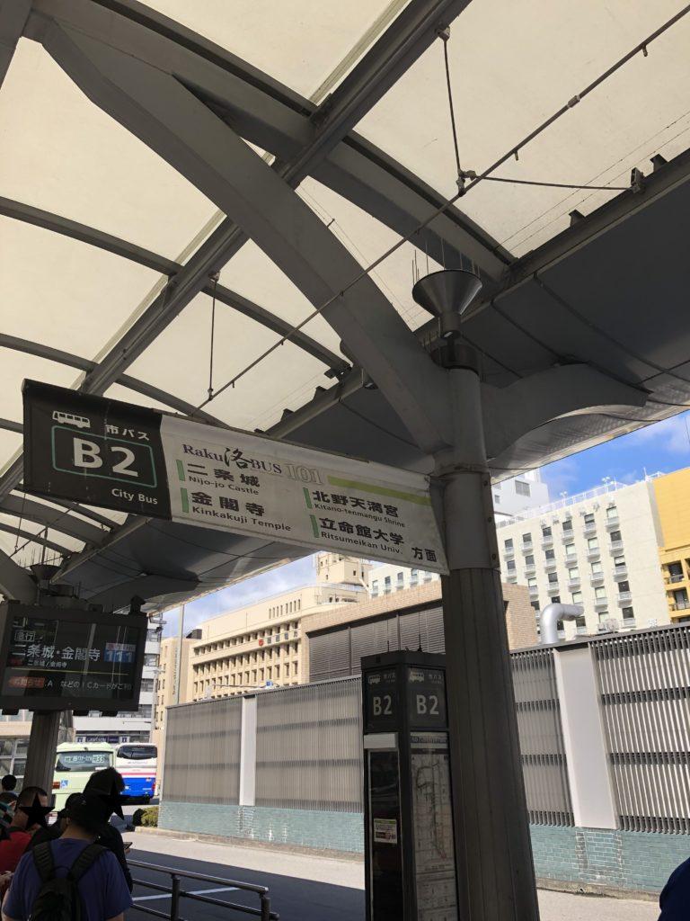 dq-walk-kinkakuji-temple-2