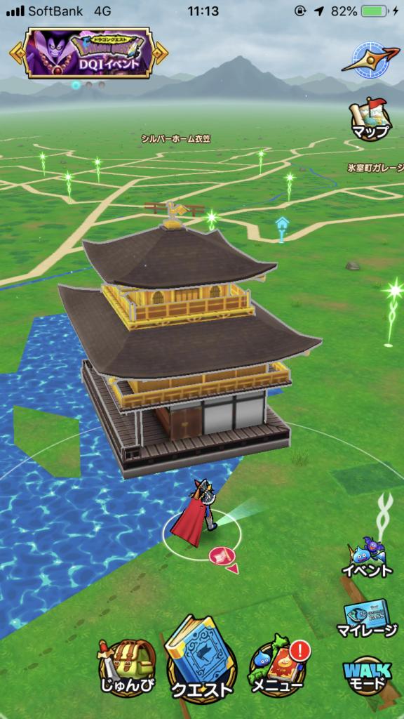 dq-walk-kinkakuji-temple-5