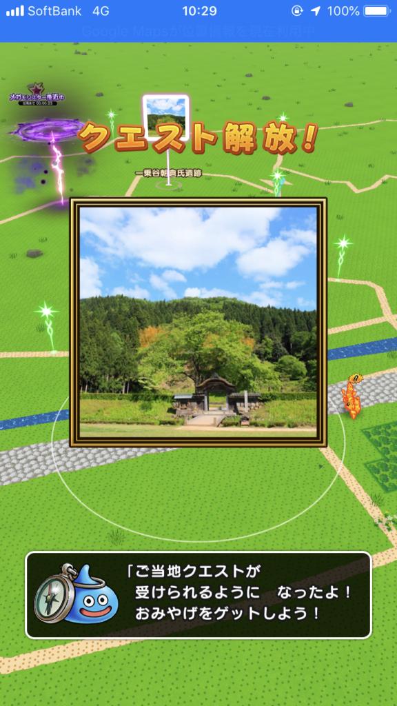 ichijodani-asakura-ruins-2