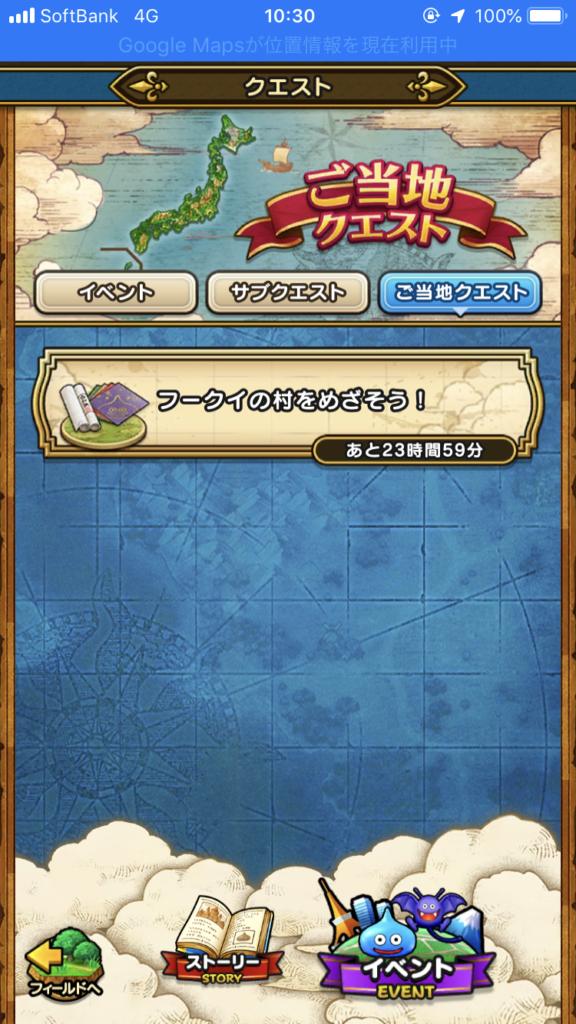 ichijodani-asakura-ruins-3