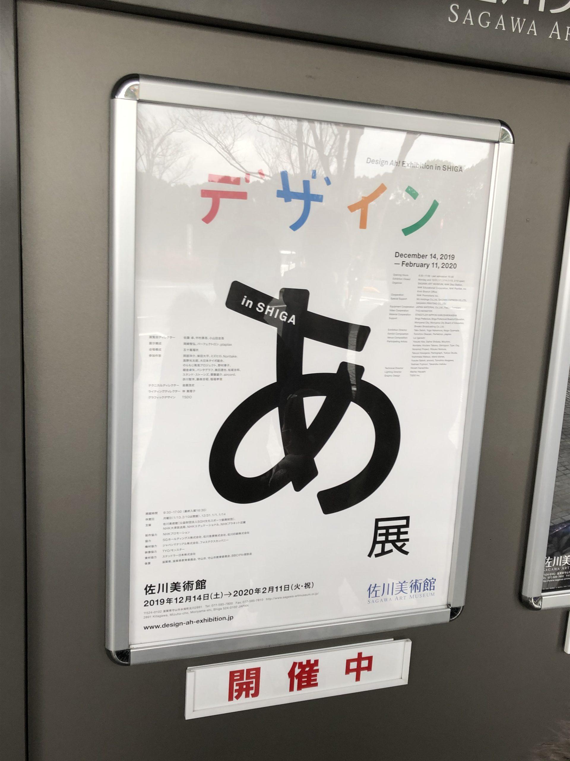design-a-1