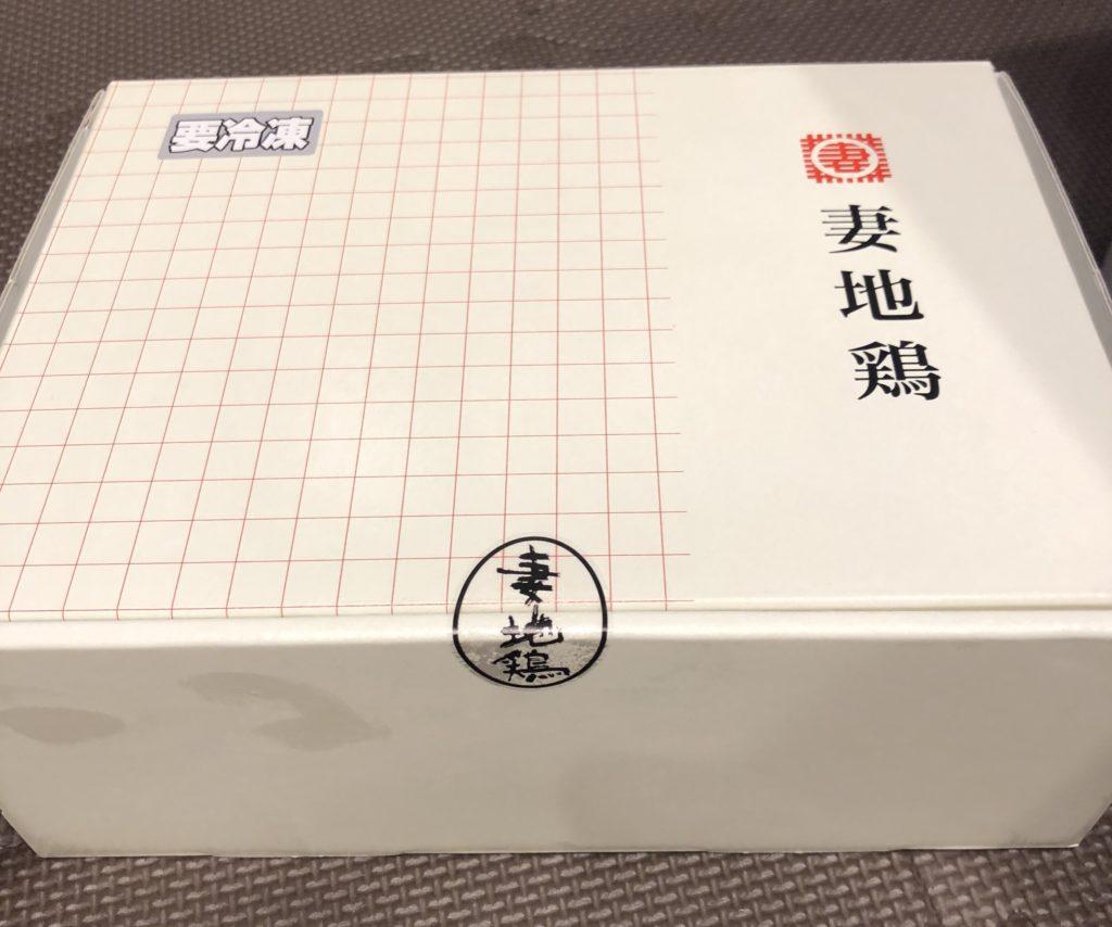 tsumazidori-box