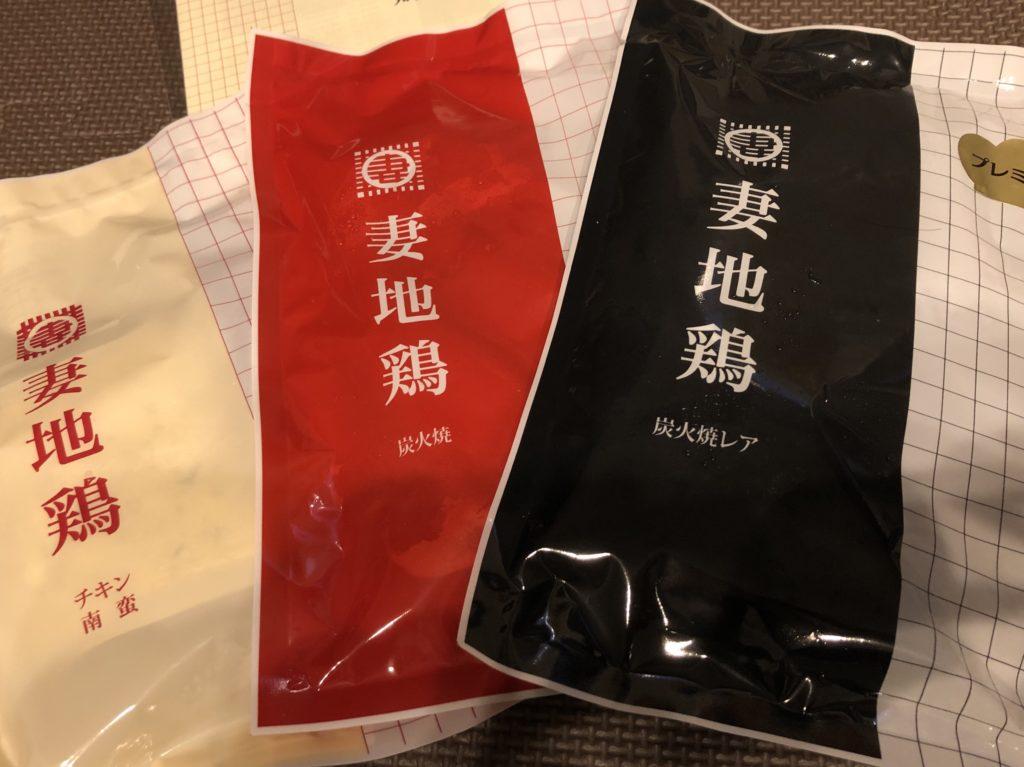 tsumazidori-box-open