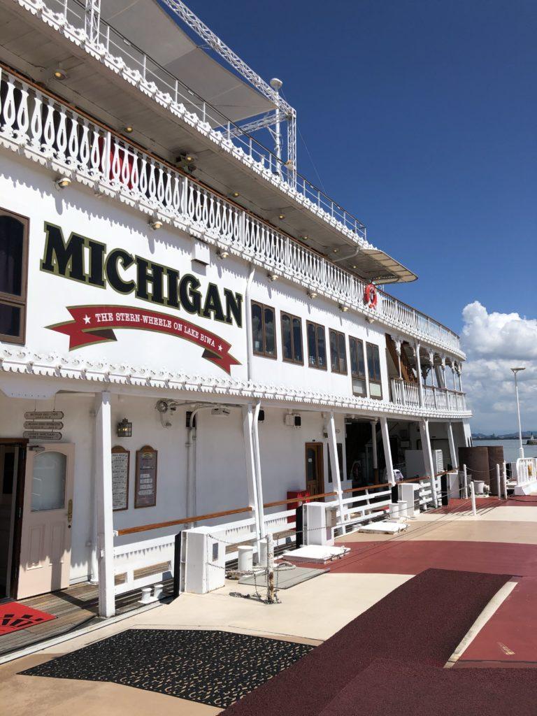 michigan-cruise-top
