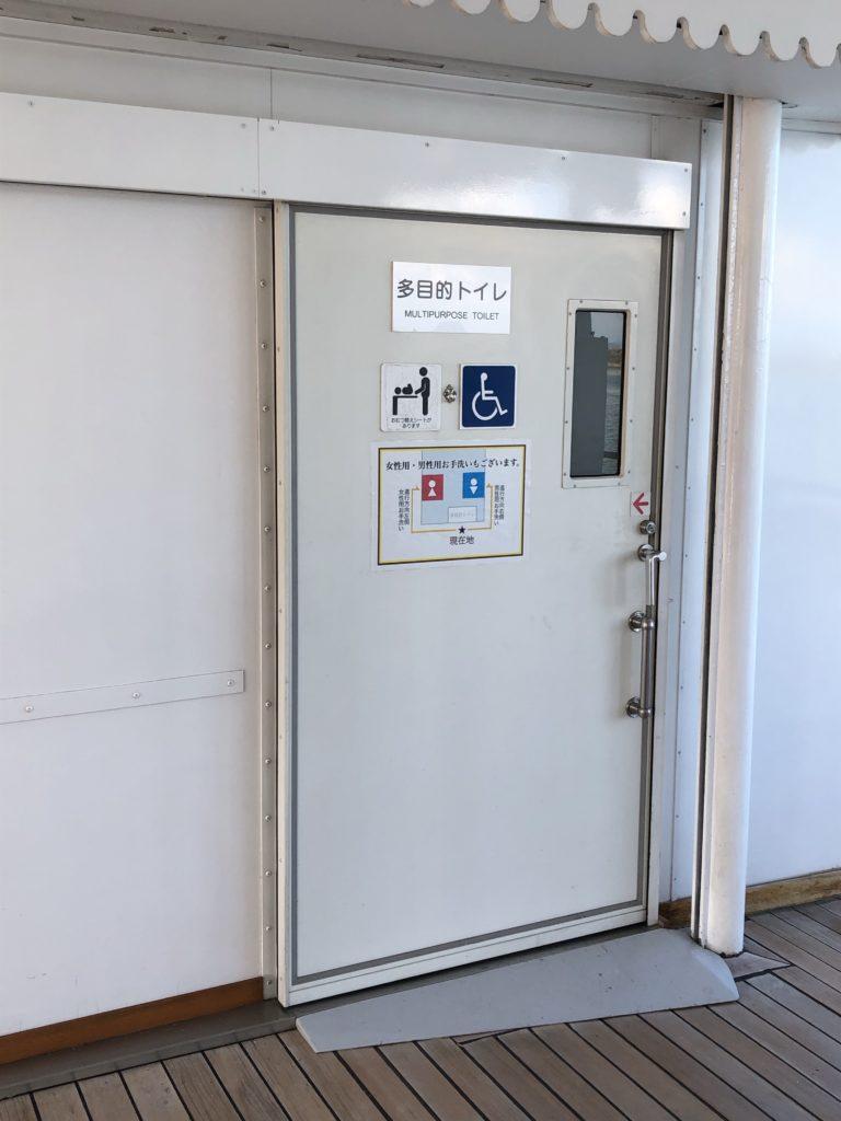 michigan-cruise-toilet2