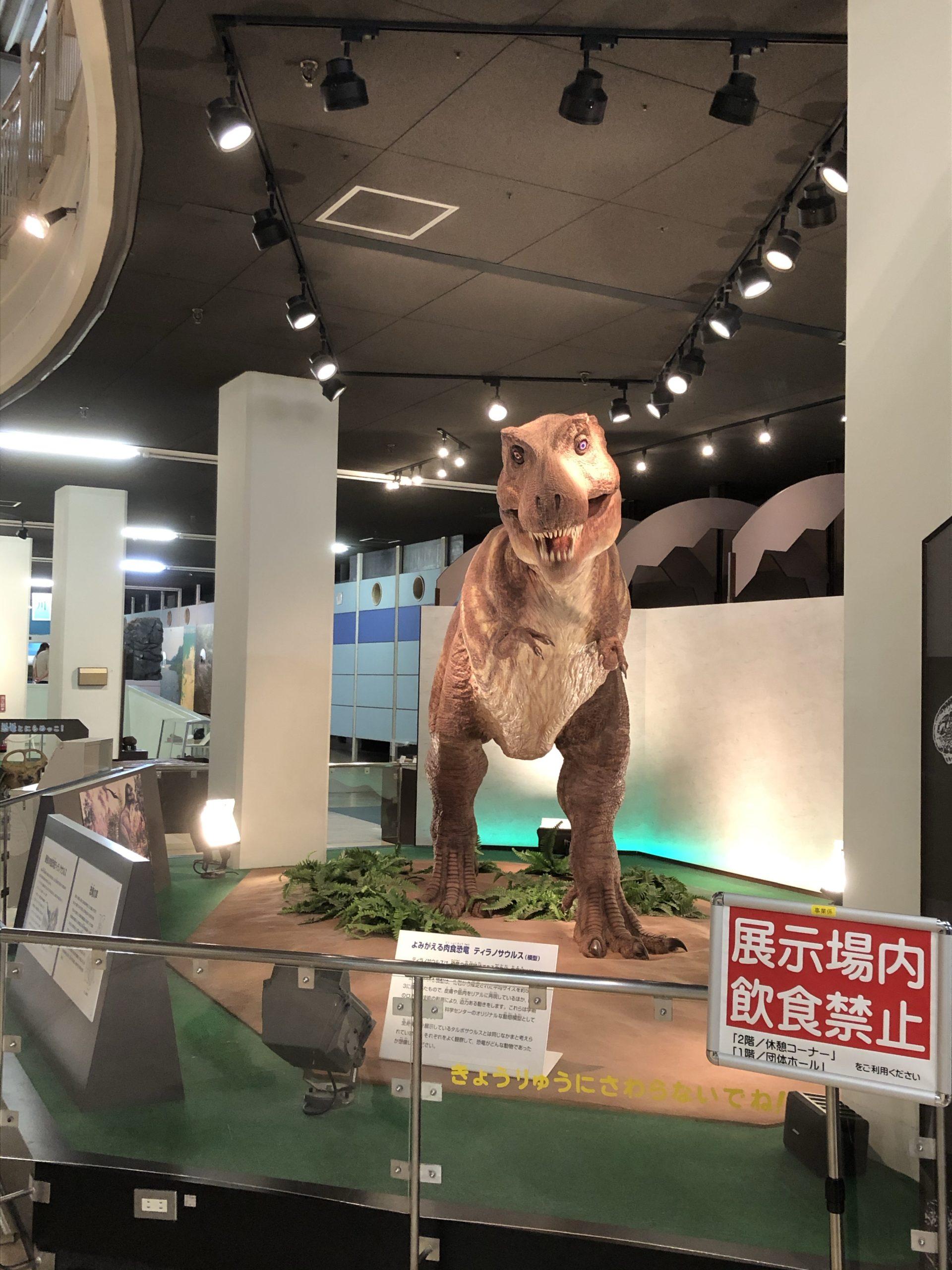 kyoto-science-dinosaur