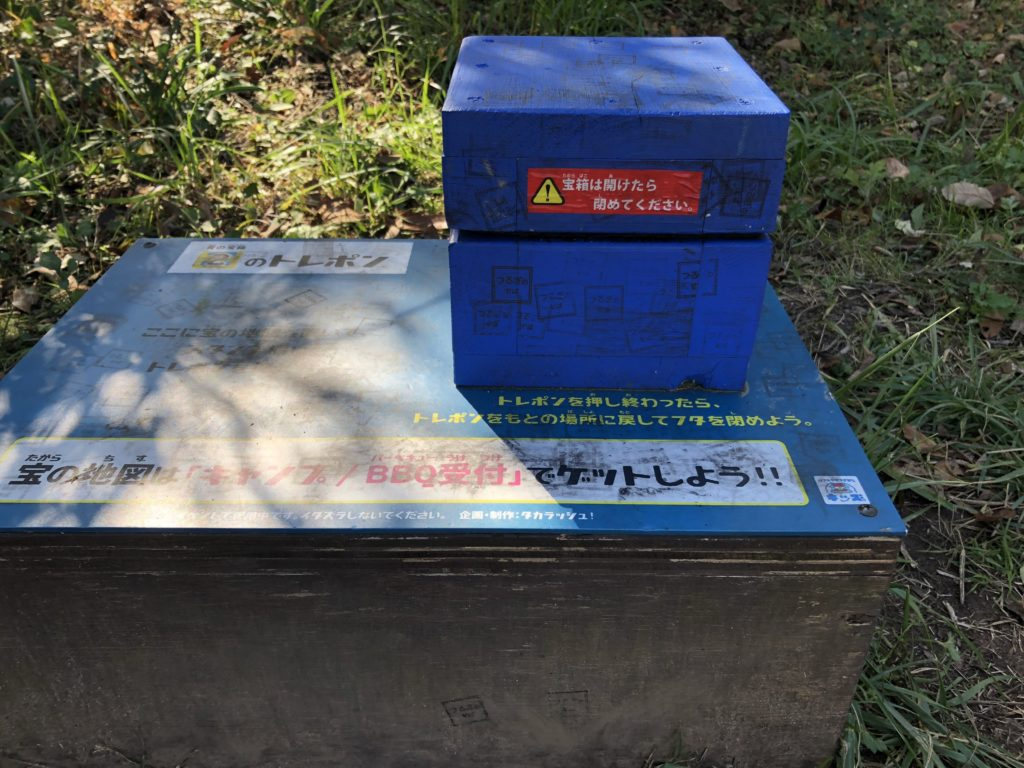 green-park-treasure-box